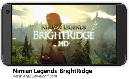 دانلود Nimian Legends : BrightRidge - بازی موبایل اسطوره نیمیان + دیتا