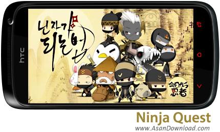 دانلود Ninja Quest v1.2.0 - بازی موبایل مبارزات نینجا