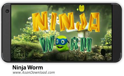 دانلود Ninja Worm v1.0.6 - بازی موبایل کرم نینجا
