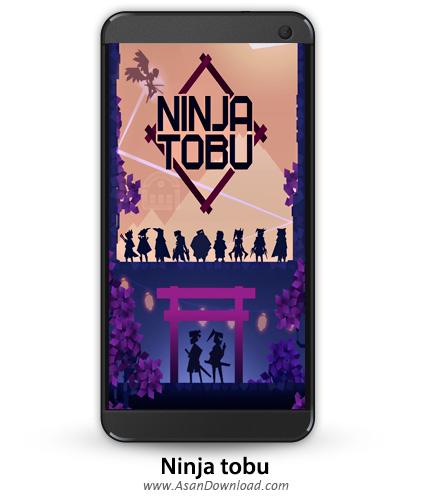 دانلود Ninja tobu v1.4.3 - بازی موبایل پرش نینجا + نسخه بی نهایت