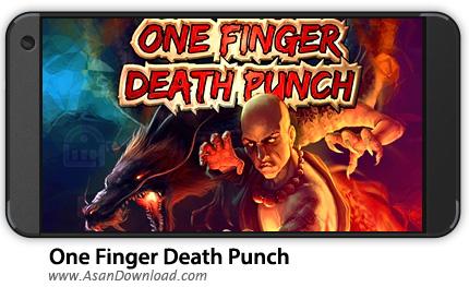دانلود One Finger Death Punch v5.00 - بازی موبایل مشت مرگبار یک انگشتی + نسخه بی نهایت