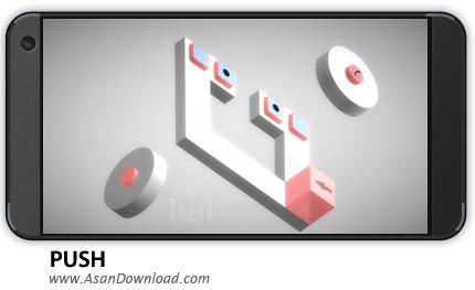 دانلود PUSH v1.12 - بازی موبایل فشردن