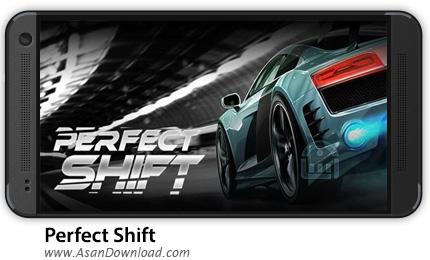 دانلود Perfect Shift v1.0.1.7292 - بازی موبایل مسابقات رالی پرفکت شیقت + دیتا