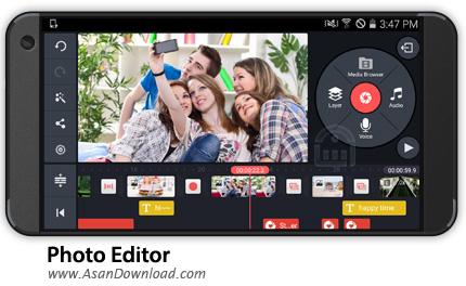 دانلود Photo Editor FULL v2.1 - نرم افزار موبایل ویرایش حرفه ای تصاویر