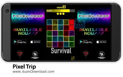 دانلود Pixel Trip v1.0.1 - بازی موبایل سفر پیکسلی