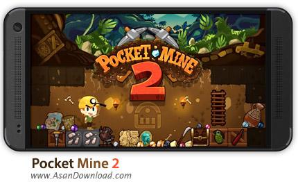 دانلود Pocket Mine 2 v2.1.1.0 - بازی موبایل معدنچی جواهرات