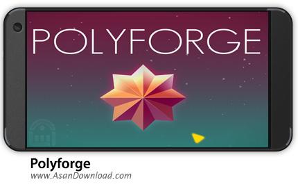 دانلود Polyforge v1.1.1 - بازی موبایل جسم چندوجهی
