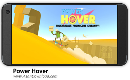 دانلود Power Hover v1.4.9.1 - بازی موبایل کنترل هاور بورد + نسخه بی نهایت