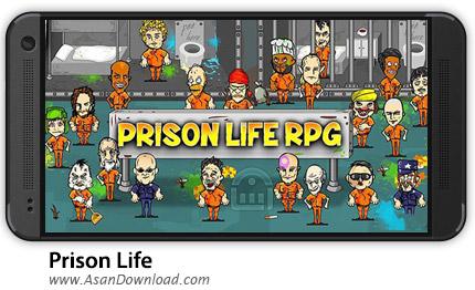 دانلود Prison Life v1.3.1 - بازی موبایل زندگی زندانی + دیتا