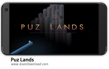 دانلود Puz Lands v1.1 - بازی موبایل پازل لند