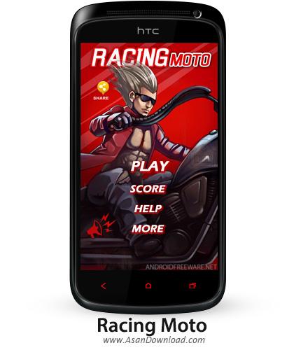 دانلود Racing Moto - هیجان موتور سواری در گوشی های موبایل