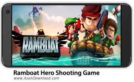 دانلود Ramboat: Hero Shooting Game v3.5.1 - بازی موبایل تیراندازی به دشمن + نسخه بی نهایت
