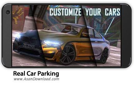 دانلود Real Car Parking 2017 v1.2 - بازی موبایل پارکینگ واقعی ماشین + نسخه بی نهایت