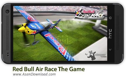 دانلود Red Bull Air Race The Game v1.34 - بازی موبایل مسابقات هوایی ردبول + دیتا