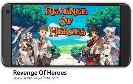 دانلود Revenge Of Heroes v0.0.1 - بازی موبایل انتقام قهرمانان