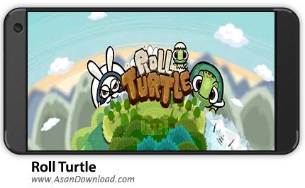 دانلود Roll Turtle v1.2 - بازی موبایل چرخش لاک پشت ها