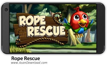 دانلود Rope Rescue v1.252 - بازی موبایل نجات پرنده با طناب