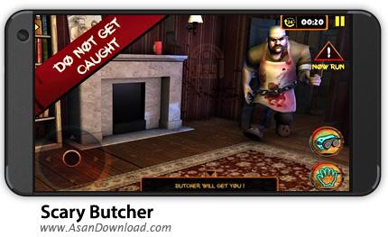 دانلود Scary Butcher 3D v1.1 - بازی موبایل قصاب عصبانی + نسخه بی نهایت