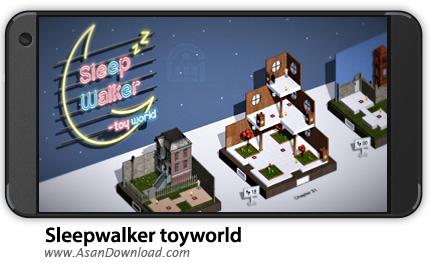 دانلود Sleepwalker-toyworld v3.5 - بازی موبایل راه رفتن در خواب + نسخه بی نهایت