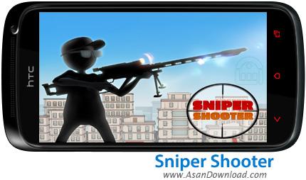 دانلود Sniper Shooter Free - Fun Game v2.6 - بازی موبایل تک تير انداز