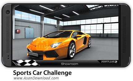 دانلود Sports Car Challenge 2 v1.5 - بازی موبایل ماشین های اسپورت + دیتا