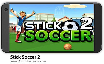 دانلود Stick Soccer 2 v1.0.7 - بازی موبایل فوتبال لمسی 2 + نسخه بی نهایت