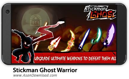 دانلود Stickman Ghost Warrior v1.2 - بازی موبایل شبح جنگجو + نسخه بی نهایت