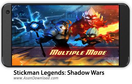 دانلود Stickman Legends: Shadow Wars v1.02 - بازی موبایل نبرد سایه ها + نسخه بی نهایت