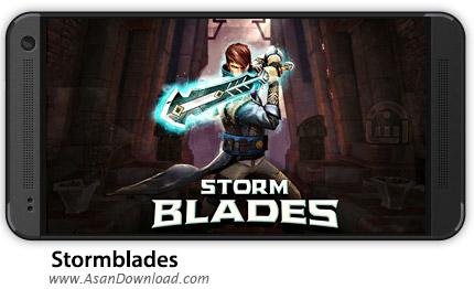 دانلود Stormblades v1.4.1 - بازی موبایل شمشیر رعد و برق + دیتا + نسخه بینهایت