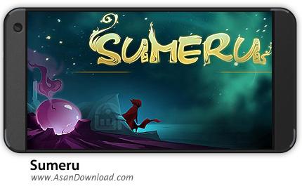 دانلود Sumeru v1.6 - بازی موبایل دنیای سومرو + دیتا