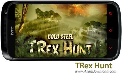 دانلود TRex Hunt v1.2 - بازی موبایل شکار دایناسورها