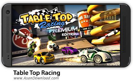 دانلود Table Top Racing Premium v1.0.40 - بازی موبایل مسابقات ماشین های رومیزی + دیتا + نسخه بینهایت