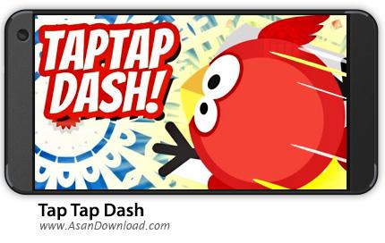 دانلود Tap Tap Dash v1.861 - بازی موبایل بدو بدو، بپر + نسخه بی نهایت