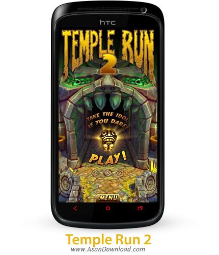 دانلود Temple Run 2 v1.11 - بازی موبایل تعقیب و گریز در معبد + نسخه بینهایت
