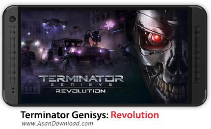 دانلود Terminator Genisys: Revolution v2.0.1 - بازی موبایل اکشن نابودگر + دیتا + نسخه بینهایت