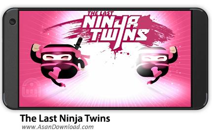دانلود The Last Ninja Twins v8 - بازی موبایل هدایت نینجاهای دوقلو + نسخه بی نهایت
