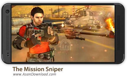 دانلود The Mission Sniper v1.3 - بازی موبایل ماموریت تک تیرانداز اسنایپر + نسخه بینهایت