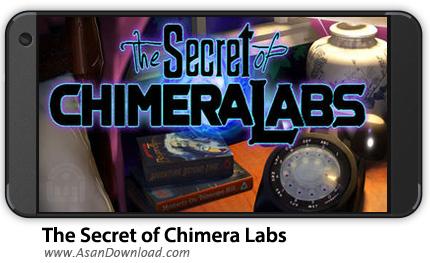 دانلود Secret of Chimera Labs v1.16  - بازی موبایل کشف راز آزمایشگاه