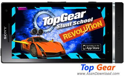 دانلود Top Gear: Stunt School Revolution - بازی موبایل نهایت سرعت