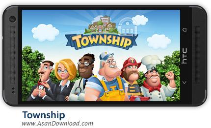دانلود Township v1.10.3 - بازی موبایل شبیه ساز آنلاین مزرعه داری و مدیریت شهر + دیتا