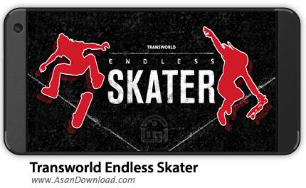 دانلود Transworld Endless Skater v1.29 - بازی موبایل اسکیت جهانی + نسخه بی نهایت + دیتا