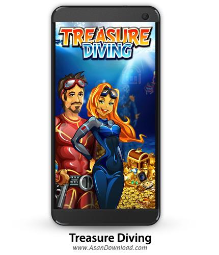 دانلود Treasure Diving v1.186 - بازی موبایل در جست و جوی گنج