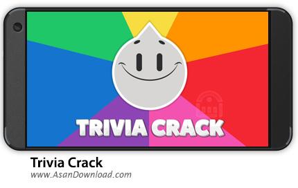 دانلود Trivia Crack (Ad free) v2.27.0 - بازی موبایل چالش اطلاعات عمومی