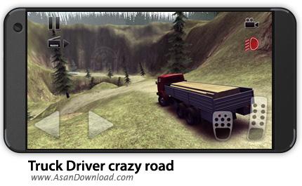 دانلود Truck Driver crazy road v1.13b - بازی موبایل هدایت کامیون درجاده ها + دیتا
