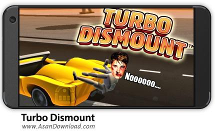 دانلود Turbo Dismount 1.23.2 - بازی موبایل شبیه ساز تصادف