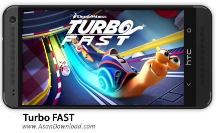 دانلود Turbo FAST v2.0.2 - بازی موبایل مسابقه حلزون های تندرو + دیتا