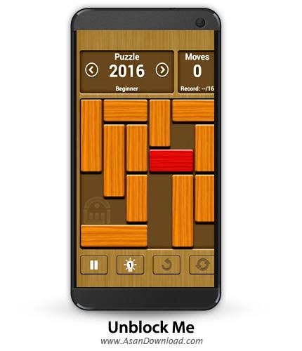 دانلود Unblock Me v1.5.5.8 - بازی موبایل آزاد سازی بلوک قرمز + نسخه بی نهایت