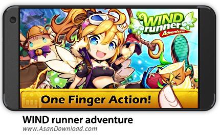 دانلود WIND runner adventure v1.11 - بازی موبایل دونده باد + نسخه بی نهایت