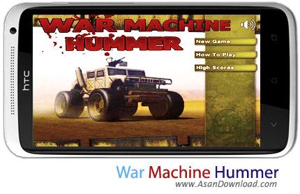 دانلود War Machine Hummer v1.0 - بازی موبایل جنگ هامر