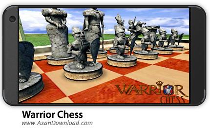 دانلود Warrior Chess v1.28.01 - بازی موبایل شطرنج
